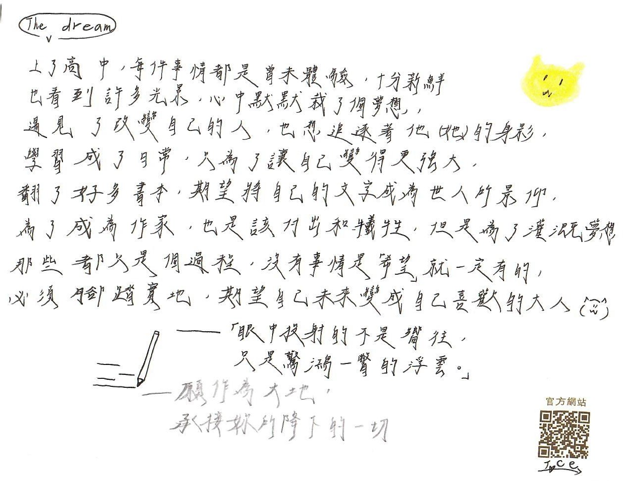 Scan 0003 (2)
