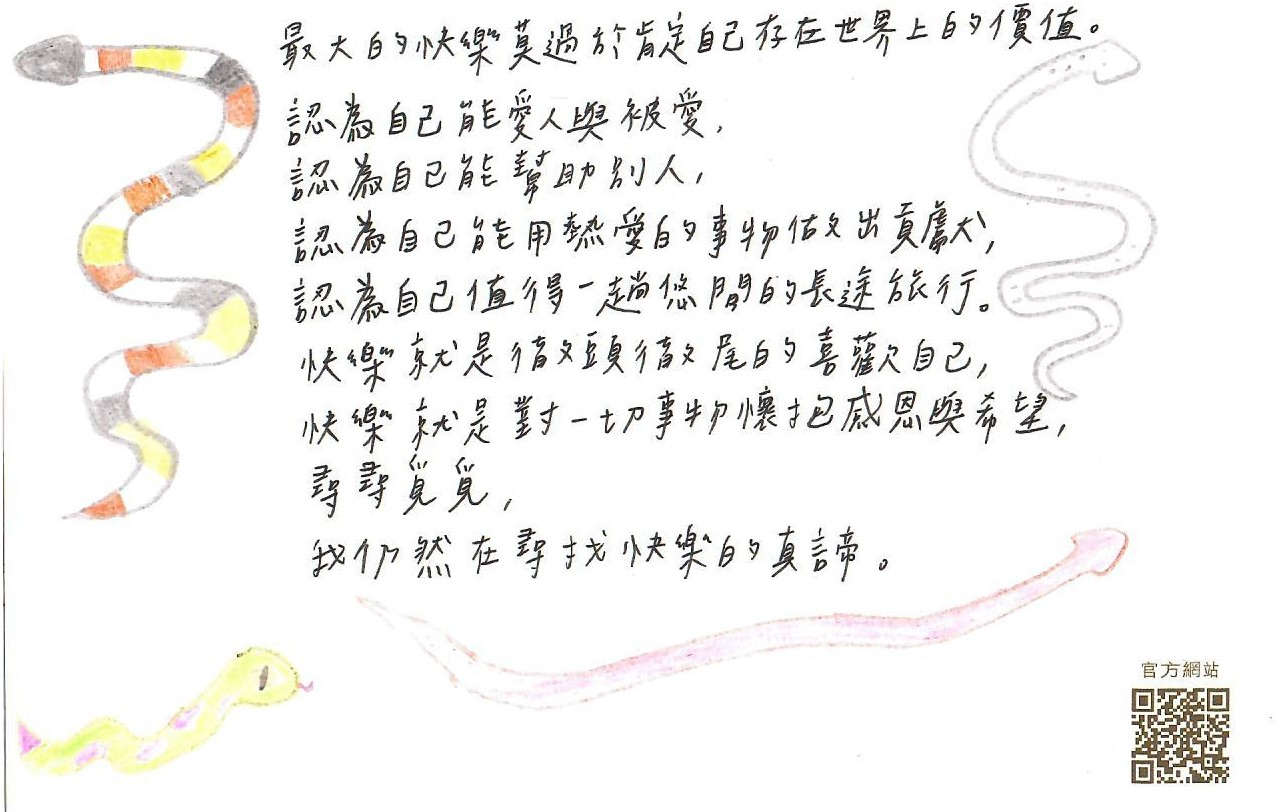 Scan 0012 (2)