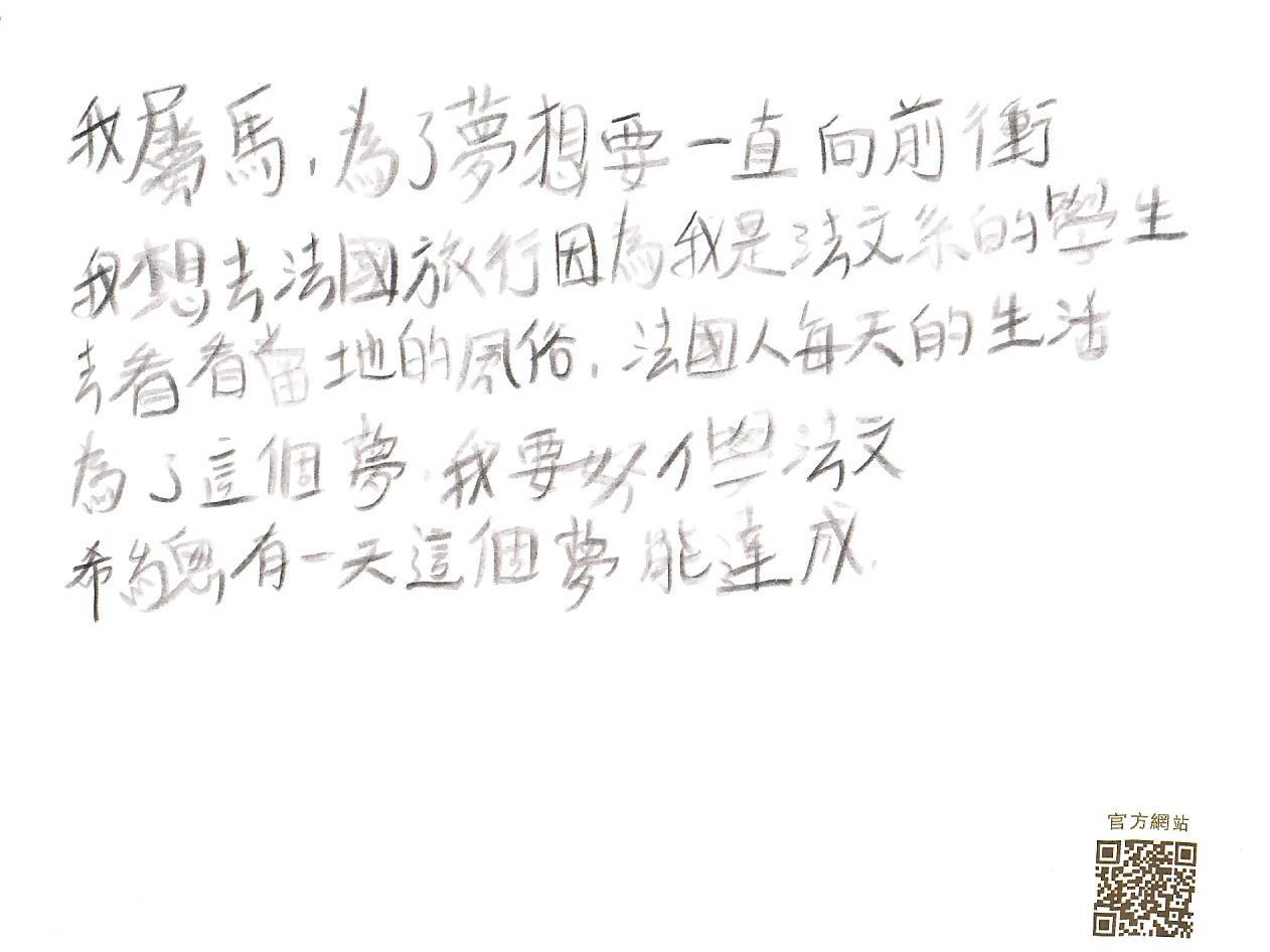 Scan 0013 (2)